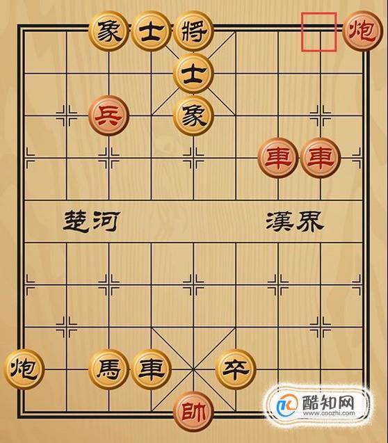 趣味象棋之兵临城下