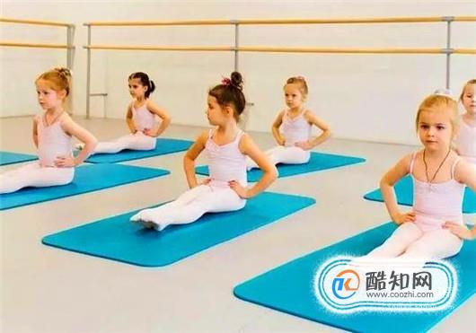 儿童学舞蹈要注意什么?记住八点远离瘫痪危险!