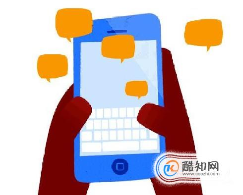 高情商的人,怎样在微信上聊天