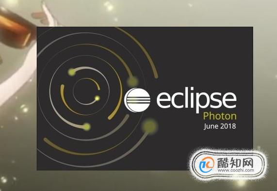如何修改Eclipse的背景色