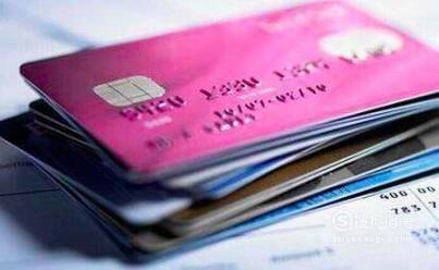办信用卡都需要什么