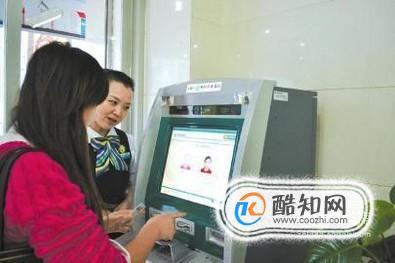 在网上银行怎样修改预留手机号码