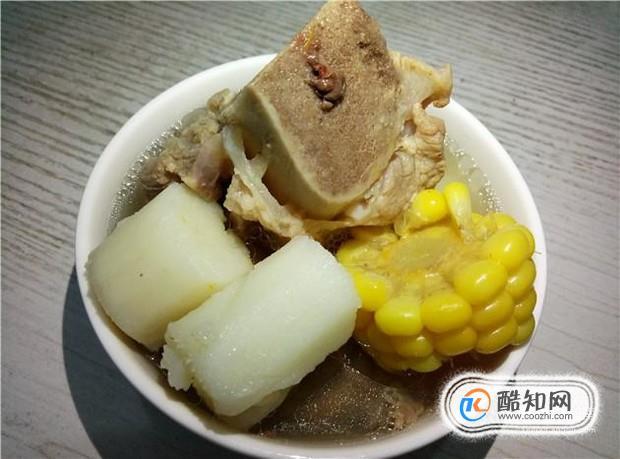 淮山玉米筒骨湯的家常做法