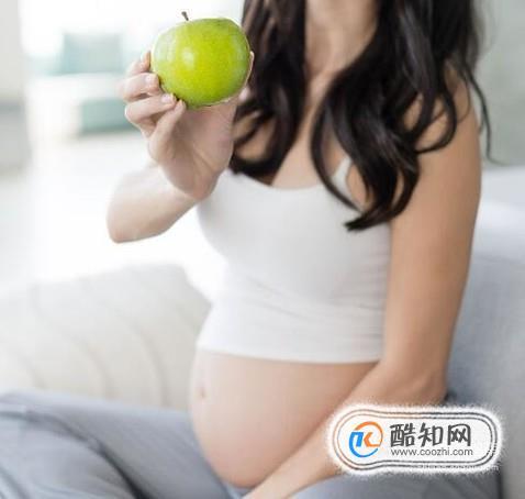 孕婦吃青蘋果的好處