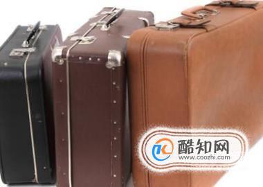 如何挑选行李箱?