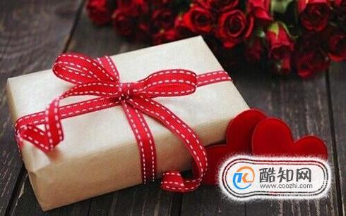 情人节送什么礼物给男朋友呢