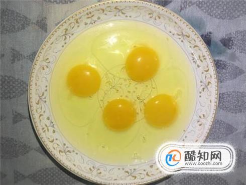 雞蛋羹的家常做法,詳細步驟圖解