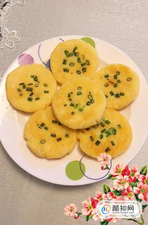 香葱土豆饼的家常做法