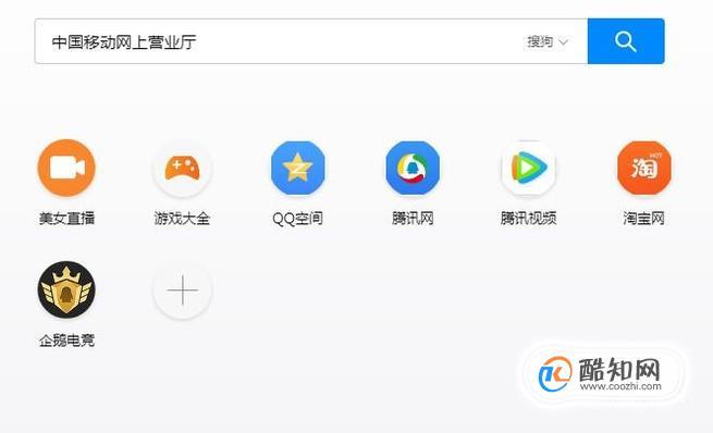 中国移动电子发票怎么打印