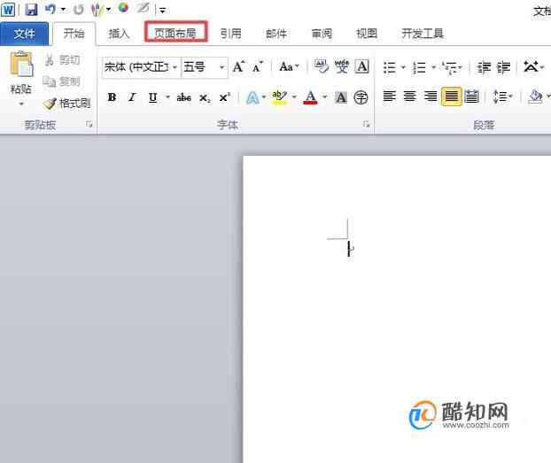 word文档怎么变成横版