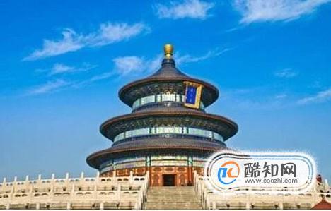 去北京旅游必去的幾個地方