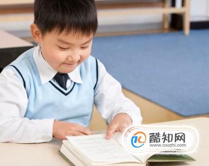 小学生适合看什么书