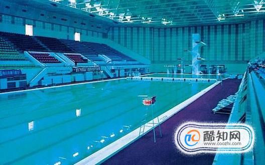 廣州天河體育中心游泳館怎么樣?