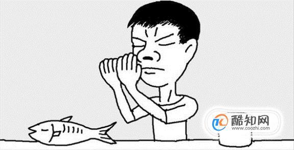 如何去除手上的鱼腥味?
