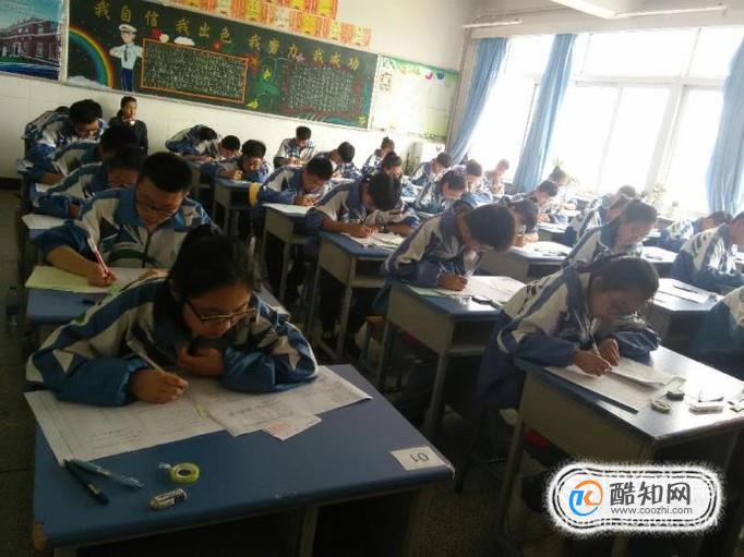 高考英语听力答题技巧