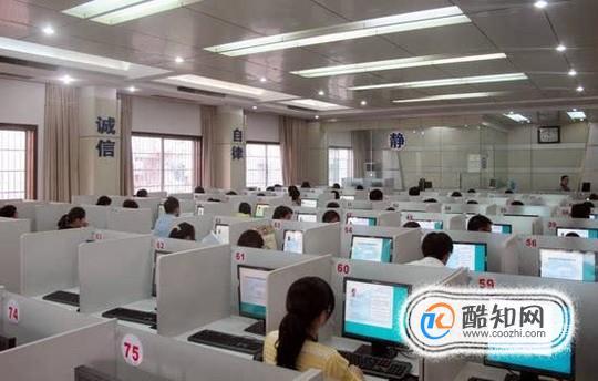 二级计算机等级考试的一些技巧方法
