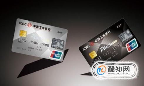 怎样使用信用卡最划算?高手有招!