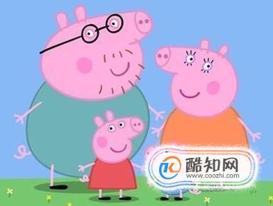 品质上乘的五部儿童动画