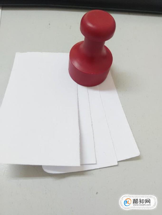 多页纸的骑缝章怎么盖