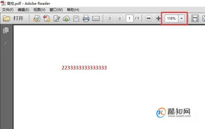 pdf頁面大小調整 pdf打印頁邊距怎么設置
