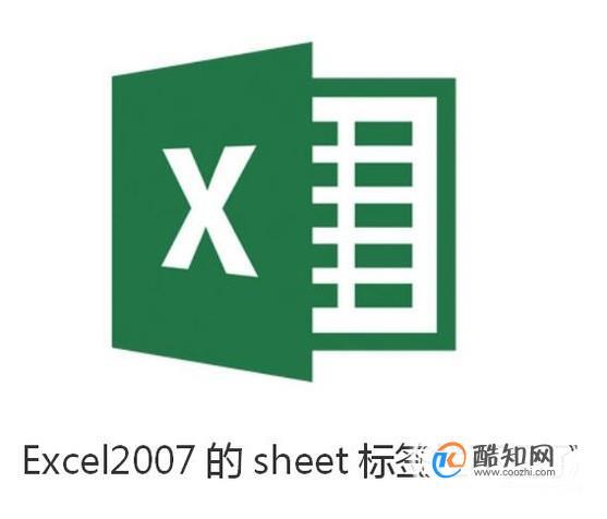EXCEL2007 sheet标签栏不见了