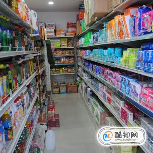 开超市、便利店货源怎么找?