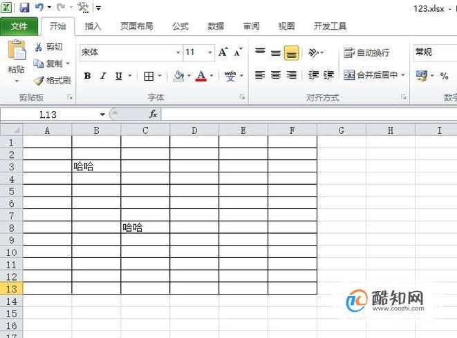 Excel表格如何快速刪除選定區域內容?