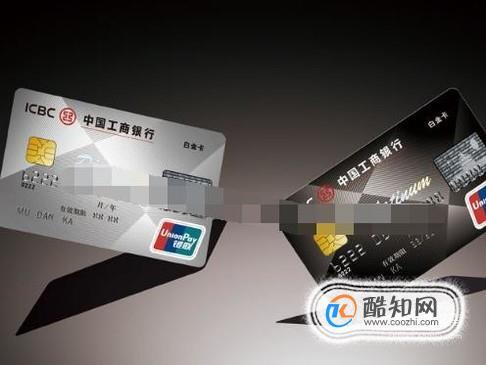 信用卡挂失后怎么还款