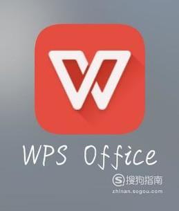 WPS中如何设置字体大小