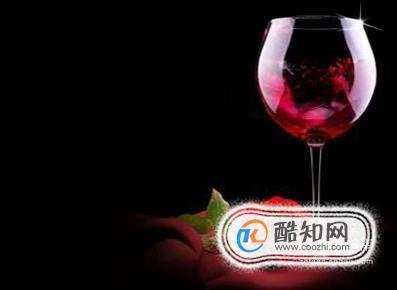如何品葡萄酒?