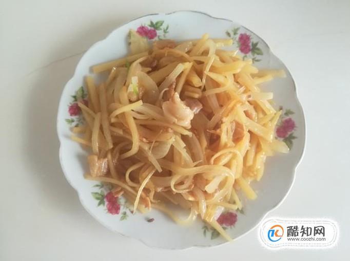 肉炒洋葱土豆丝的家常做法