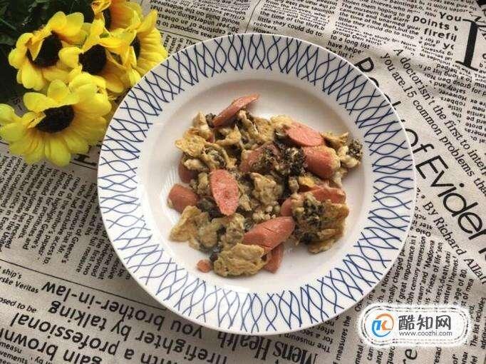 教你做美味的羊肚菌火腿煎蛋(快手美味早餐)