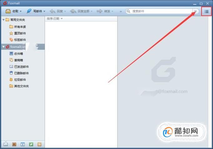 Foxmail如何設置郵件的自動回復