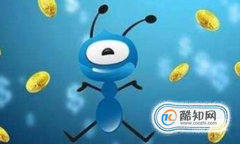 支付宝如何快速获得蚂蚁会员积分