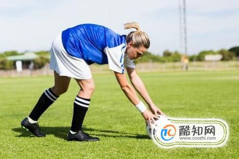 足球运动前的热身动作