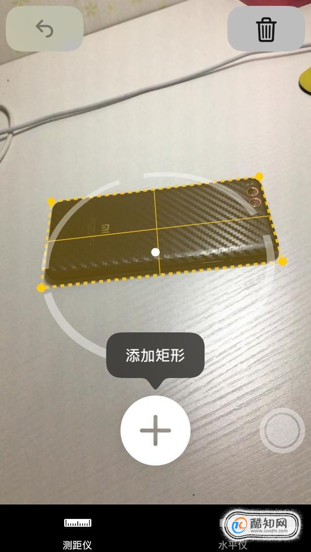iPhone的测距仪怎么使用