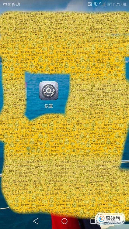 手机双卡设置卡1卡2打电话拨号和移动数据流量