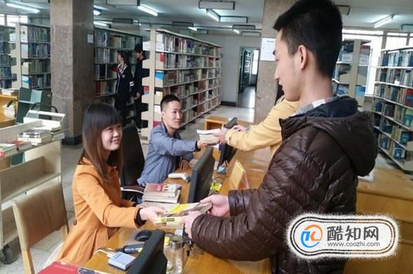 如何在图书馆快速找到自己想要的那本书