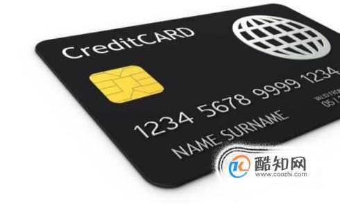 办理信用卡需要哪些材料怎样办理?