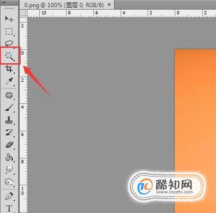 photoshop如何保存透明背景
