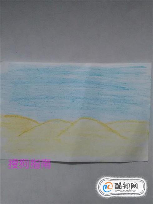 如何画简单的沙漠