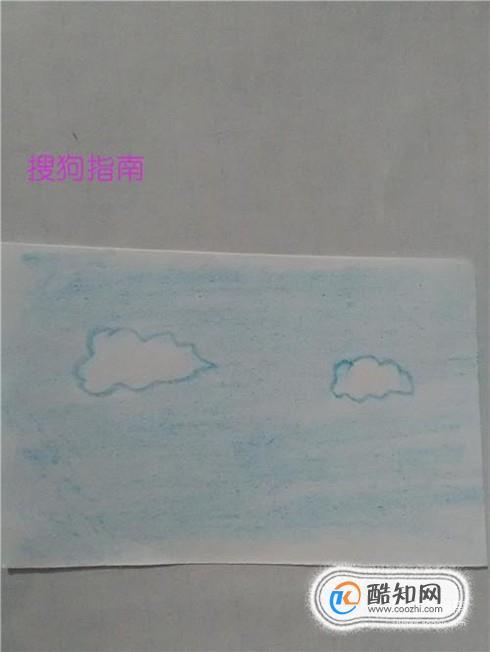 怎样画晴朗的天空