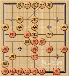 不會象棋的人怎樣學習象棋