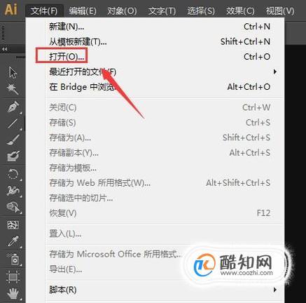 怎么把PDF文件转换成CAD文件