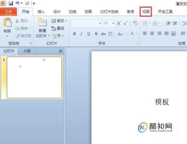 pdf如何删除页眉页脚