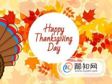 感恩节怎么表达感恩