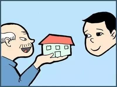 为什么独生子女不能全额继承父母房产?