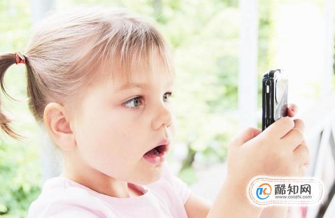 手机对幼儿的眼部发育有哪些危害?