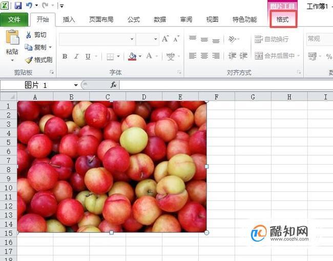 EXCEL表格如何压缩图片缩小文件大小