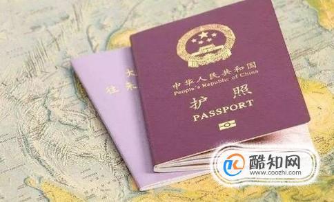 怎么办理出国护照